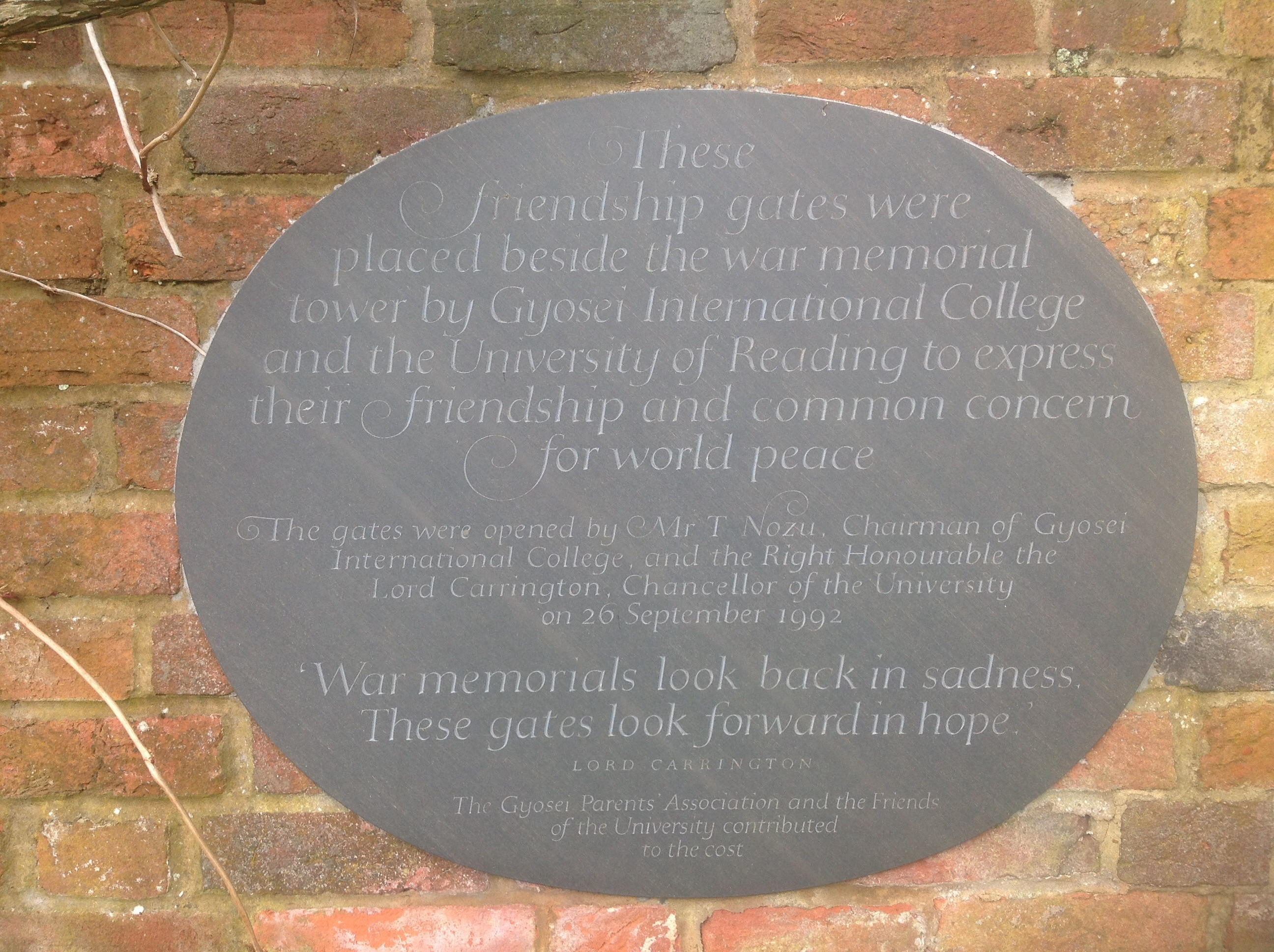 Plaque at the Friendship Gates 2015